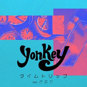 2020年要注目アーティストとして話題の「yonkey」がティーンから熱烈な支持を集めるラップアーティスト「さなり」とコラボ 『タイムトリップ(feat. さなり)』をリリース!MVも公開