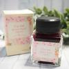 【万年筆インク】NONBLE Tea ink アプリコットピーチ NONBLE初のフレグランスインク【レビュー】