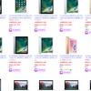 ヤマダウェブコムでApple製品など在庫処分セール開催 iPad・MacBook Pro・Apple Watchなど