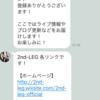 新コンテンツリリース!!