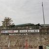 【山口】関門海峡を望む下関の港町、唐戸ぶらり歩き