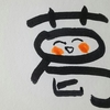 今日の漢字434は「葛」。レジェンド葛西氏のスキー人生について考える
