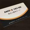 ドトールバリューカードに株主ご優待カードの残高をチャージする!