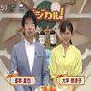 大坪奈津子 ゴジカル 2019年08月05日(月)
