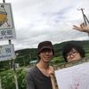 【北海道179市町村吉澤計画】No.11