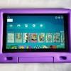 子供が安全にKindle端末を使える「Kindle fire HD 10 キッズモデル」の設定方法