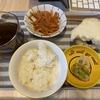 公認会計士×ダイエット#2