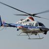 不発弾処理と東京ヘリポート