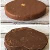 ガトーフェスタハラダのチョコラスクを再現!作り方レシピ付