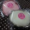 まるかん菓子店のふわふわいちご