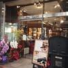 昭和7年創業の京都にあるレトロカフェ『スマート珈琲店』