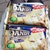 DANDY ホワイトクランチチョコレート
