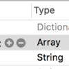 [iOS]Deeplink(Custom URL Scheme)を使ってアプリからアプリを起動する