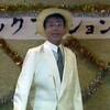 「メトミックアクション 温泉ズンドコ芸者」(1992年)の演説