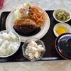🚩外食日記(251)    宮崎ランチ   「お食事処  ちよ」⑥より、【日替わりランチ(平日のみ)】‼️