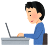 ブログ200記事更新突破 & 継続期間半年突破。【毎日更新】【コツ】【モチベーション】2019.6.21