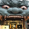 インパクト大!な巨大獅子殿、難波八阪神社【大阪】