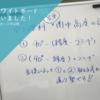 最適なインプット方法は一人ひとり違うはず!大きなホワイトボードのメッセージは、たった一人のキミに向けて書いてます。