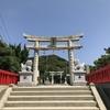 九州神社遠征~織幡神社、宗像大社辺津宮、宮地嶽神社、筥崎宮