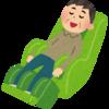 健康に良く気持ちいいマッサージを無料で受ける場所と方法