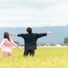 熟年離婚はお互い大損 2組の夫婦に見る幸せの形