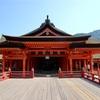 丹塗りも美しい厳島神社(広島その3)