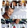 映画「ペイン・アンド・グローリー」ネタバレ感想&解説 名タッグが贈る「芸術賛歌」!