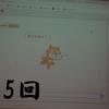 第5回CoderDojo鹿児島を開催しました!