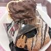 ミスタードーナツで「ポン・デ・ヨロイヅカ・ ホワイトショコラ」をついに食べました。