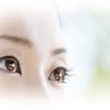 1月3日は「瞳の日」~瞳で人の心理が読める!!~
