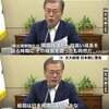 輸出規制で韓国が受けるダメージが甚大だった、と言う件