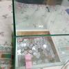 テレビで平成22・23・24・25年の5円玉がプレミア価格がつくとのことで貯金箱を確認してみました。