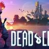 Dead Cells ベリーハード/エキスパート攻略(v.1.7)