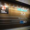 TOHOシネマズ新宿の IMAX DIGITAL シアター