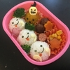 【キャラ弁】今月のお弁当はハロウィーン