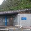 ごえんミーティングへGO!~その2マキノ追い坂峠で見た最強トイレ~(9月22日)
