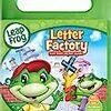 【0歳2歳育児】Leap FrogフォニックスDVD+算数絵本の日【家庭学習】
