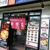 立ち食い蕎麦 大阪京橋