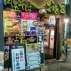 【肉玉そば おとど】日本一ご飯に合うラーメン!激ウマこってりな焼肉ラーメン!しかも29日はコスパも最強になるぞっ!