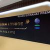 2020年SFC修行 修行開始 旅程A クアラルンプール往復 累計獲得PP:5,407