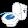 [ウォシュレット] シャワートイレって汚くない?[外出先でう〇ちができない]