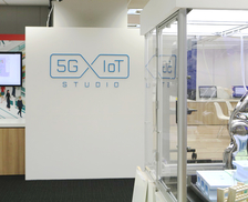 5Gの世界をちょっとだけ体験してみた! 「5G✕IoT Studio」お台場ラボ リニューアル