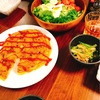 スパニッシュオムレツ フライパンで作る簡単レシピ!