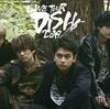 【dTVチャンネル独占生配信】LIVE TOUR - DISH// - 2019 Zepp DiverCity公演