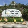 ニャチャンに来たら必ず行きたい泥スパ【Nha Trang Trăm Trứng 100 egg 】