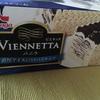 伝説のアイス ビエネッタを30年ぶりくらいに食べてみた