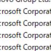 Microsoft Access 2019 Runtimeはリリースしない?