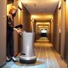 品川プリンスホテルNタワーに自律走行型デリバリーロボットを導入 ホテル内デリバリーの利便性向上を目指して10月2日(月)から運用開始