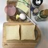 奥さんに作ってあげよう。美味しいグリルドチーズサンドの作り方。