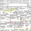 【問題編84】売上取引(手形・売上諸掛等)